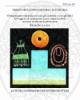 rnarsi per comunicare con gli uomini e con gli dei gli oggetti di ornamento come status symbol amuleti richiesta di protezione    atti del xii incontro di studi preistoria e protostoria in etruria
