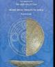the aron collection   i   islamic magic   therapeutic bowls   giunta roberta ipocan