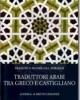 traduttori arabi tra greco e castigliano il lungo viaggio della letteratura sapienziale antica verso leuropa
