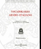vocabolario arabo italiano    renato traini